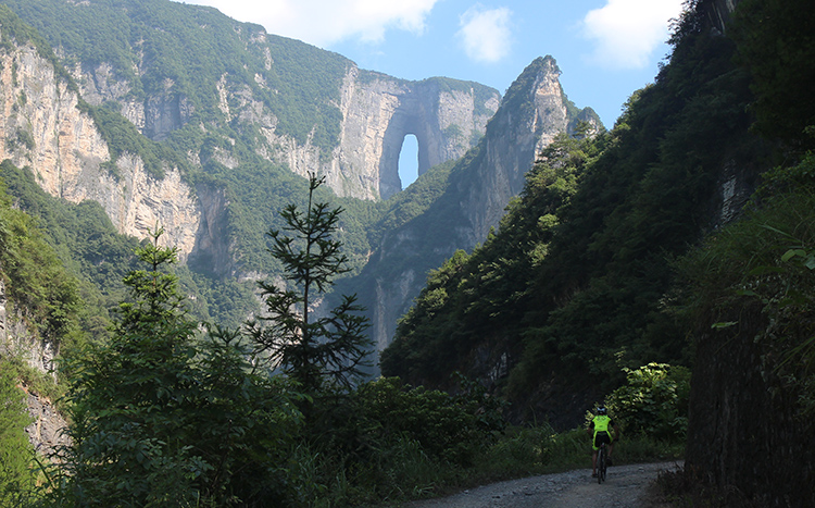 Tianmenshan Mountain Cycle Zhangjiajie.
