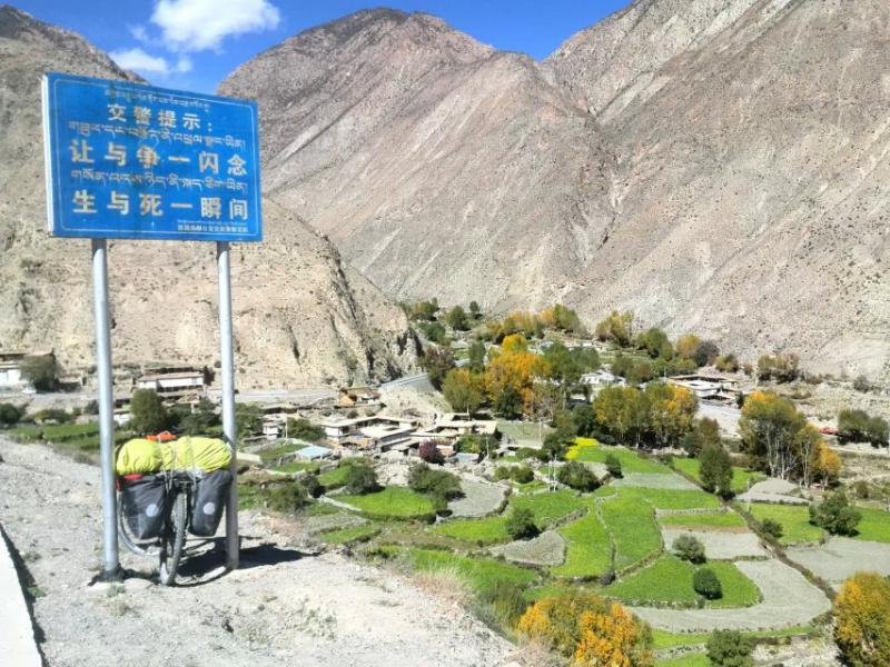 Villages in Tibetan areas, cycling on the road from Chengdu to Lhasa.